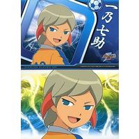 Card Collection - Inazuma Eleven GO / Ichino Nanasuke