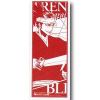Towels - Bleach / Abarai Renji