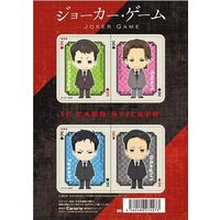 Card Stickers - Joker Game / Odagiri & Amari & Kaminaga & Tazaki
