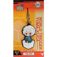 Rubber Strap - WORLD TRIGGER / Kuga Yuma