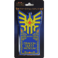 Smartphone Stand - Dragon Quest