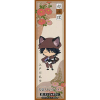 Bookmarker - Bungou Stray Dogs / Edogawa Ranpo