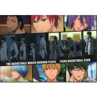 Character Card - Kuroko's Basketball / Teiko Junior High