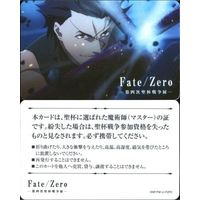 Character Card - Fate/Zero / Diarmuid Ua Duibhne (Fate Series)