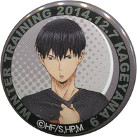 Trading Badge - Haikyuu!! / Kageyama & Karasuno High School