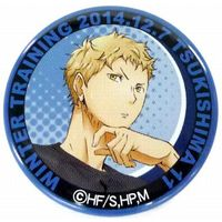 Trading Badge - Haikyuu!! / Karasuno High School & Tsukishima
