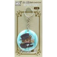 Key Chain - Pandora Hearts / Gilbert Nightray