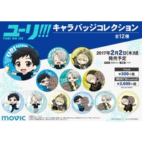 Trading Badge - Yuri!!! on Ice / Yuri Plisetsky & Katsuki Yuuri & Victor