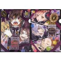 Plastic Folder - Pandora Hearts