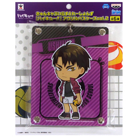 Commuter pass case - Haikyuu!! / Ushijima Wakatoshi