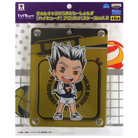 Commuter pass case - Haikyuu!! / Bokuto Koutarou