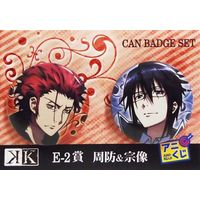 Badge - K (K Project) / Reisi & Mikoto