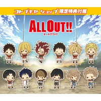 Rubber Strap - All Out!!