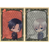 Plastic Folder - Seraph of the End / Hiragi Shinya & Guren
