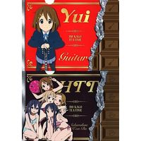 Plastic Folder - K-ON! / Yui Hirasawa