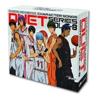 Whole volume storage BOX (No DVDs) - Storage Box - Kuroko's Basketball