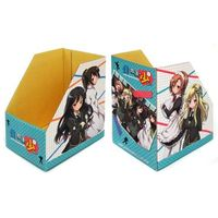 Storage Box - Haganai