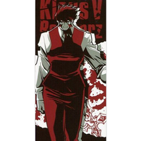 Bath Towel - Blood Blockade Battlefront / Klaus V Reinhertz
