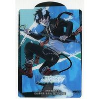 Bookmarker - Blue Exorcist / Rin Okumura