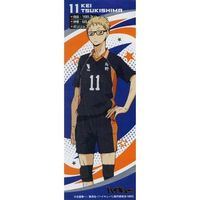 Metal Stickers - Haikyuu!! / Tsukishima Kei