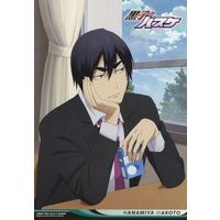 Card Collection - Illustrarion card - Kuroko's Basketball / Hanamiya Makoto