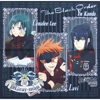 Multi Cloth - D.Gray-man / Lenalee Lee & Lavi & Cross Marian & Kanda Yuu
