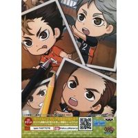 Portrait - Haikyuu!!