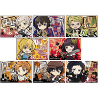 (Full Set) Square Badge - Bungou Stray Dogs