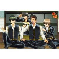 Multi Cloth - Gintama