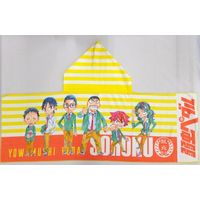 Towels - Yowamushi Pedal / Souhoku High School