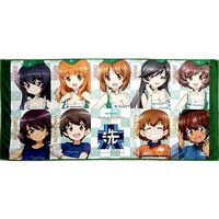 Bath Towel - GIRLS-und-PANZER