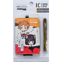 Commuter pass case - Bungou Stray Dogs / Yosano Akiko & Tanizaki Junichiro