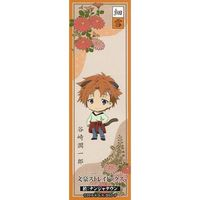 Bookmarker - Bungou Stray Dogs / Tanizaki Junichiro