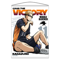 Tapestry - Haikyuu!! / Karasuno High School & Tsukishima