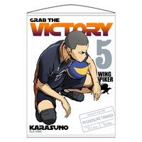 Tapestry - Haikyuu!! / Karasuno High School & Tanaka