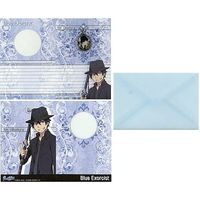 Greeting Card - Blue Exorcist / Rin Okumura