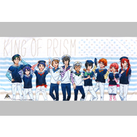 Bath Towel - King of Prism by Pretty Rhythm