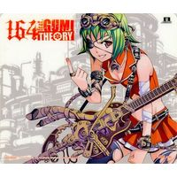 Mouse Pad - VOCALOID / GUMI