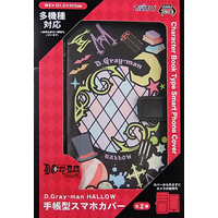 Smartphone Wallet Case - D.Gray-man