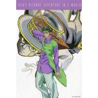 Postcard - Jojo Part 4: Diamond Is Unbreakable / Kishibe Rohan