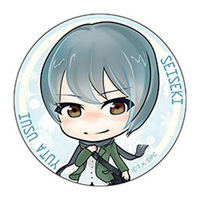 Badge - DAYS / Usui Yuuta