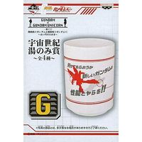 Japanese Tea Cup - Gundam series
