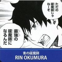 Purchase Bonus - Blue Exorcist / Rin Okumura