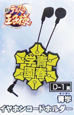 Earphone Cable Holder - Prince Of Tennis / Seishun Gakuen