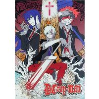 Plastic Folder - D.Gray-man