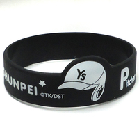 Wristband - Ace of Diamond / Sanada Shunpei