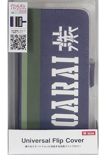 Smartphone Wallet Case - GIRLS-und-PANZER