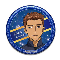 Trading Badge - Yuri!!! on Ice / Michele Crispino