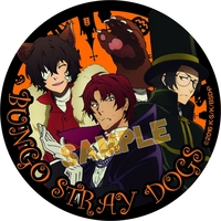 Badge - Bungou Stray Dogs