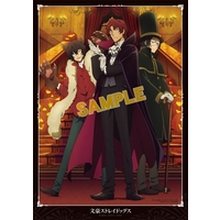 Poster - Bungou Stray Dogs